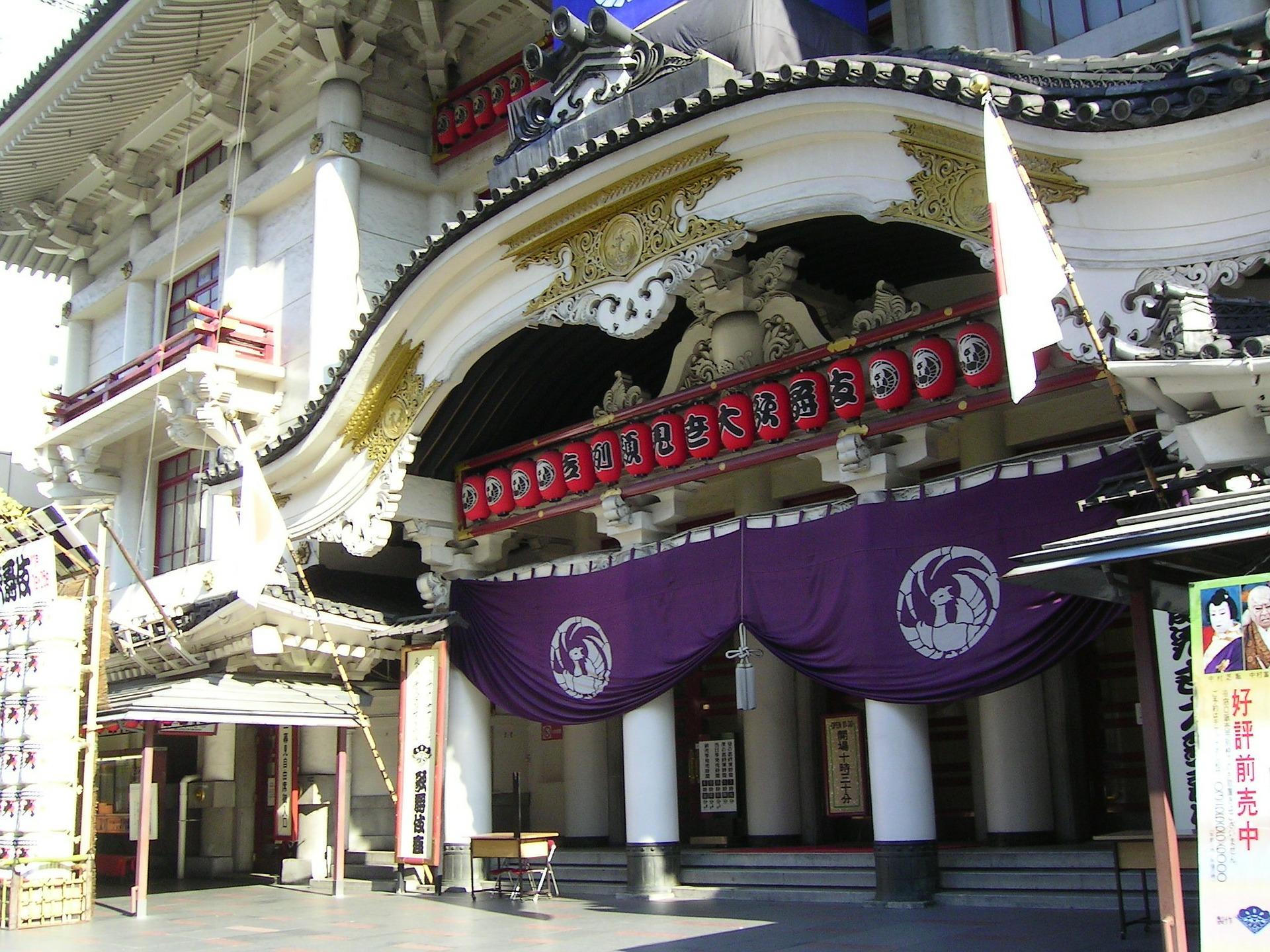 teatro japonés Kabuki