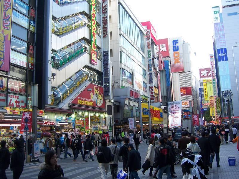 Akihabara, barrio otaku por excelencia. Tokio