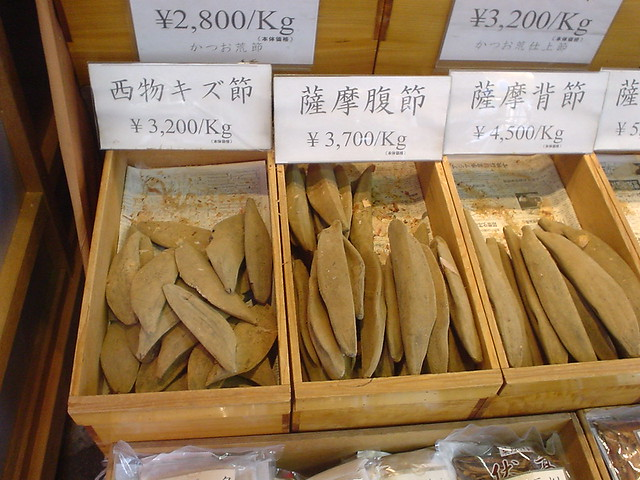 katsuobushi, pescado seco. Ingrediente principal para el furikake, popular condimento japonés.