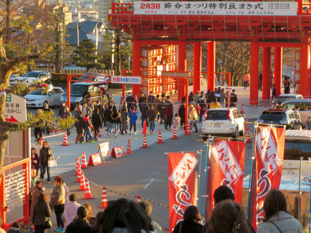 Hatsumōde, primera visita del año a los templos o santuarios en Japón.