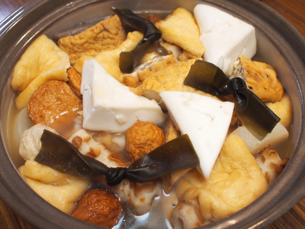 El Oden es un tipo de nabe o HotPot, un guiso de invierno tradicional japonés